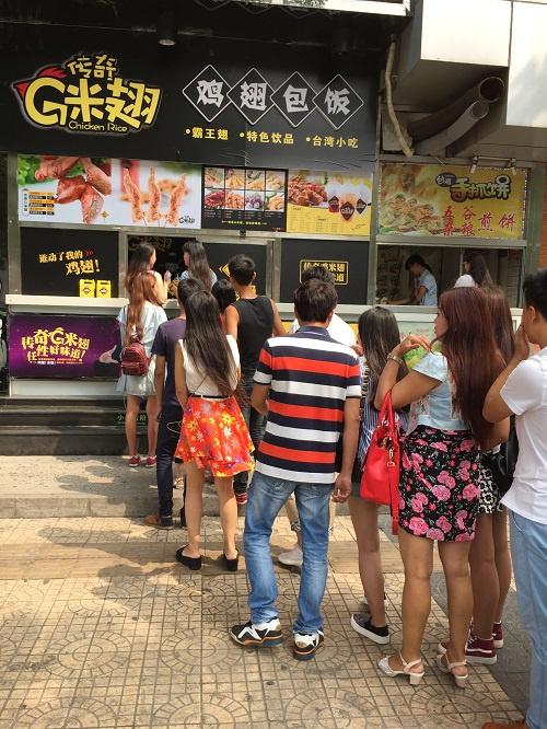 美食G米翅包饭经典传承台湾传奇美味成就极致鸡翅千花伴