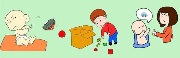 宝宝重复动作有时会表现为扔东西,虽然对于宝宝的智力和心理成长都有很大好处,但当宝宝出现乱扔东西的状况时,妈妈也可以通过下面的方式纠正:   1.设计各种扔东西的游戏,如扔球、掷沙包等,在游戏中锻炼宝宝。   2.有时宝宝扔东西只是为了引起注意。妈妈平常要多关注宝宝,让宝宝感觉到家长在注意他,就可以避免孩子乱扔东西的坏习惯。   3.