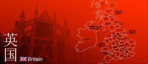 英国净移民人数提高