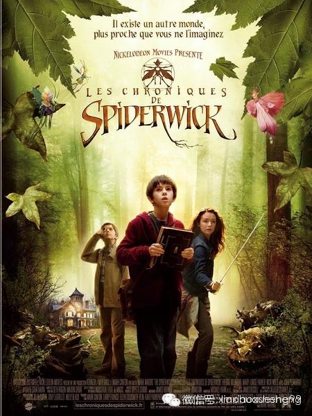 永不结束的故事_10部口碑上佳、适合孩子观看的幻想类电影