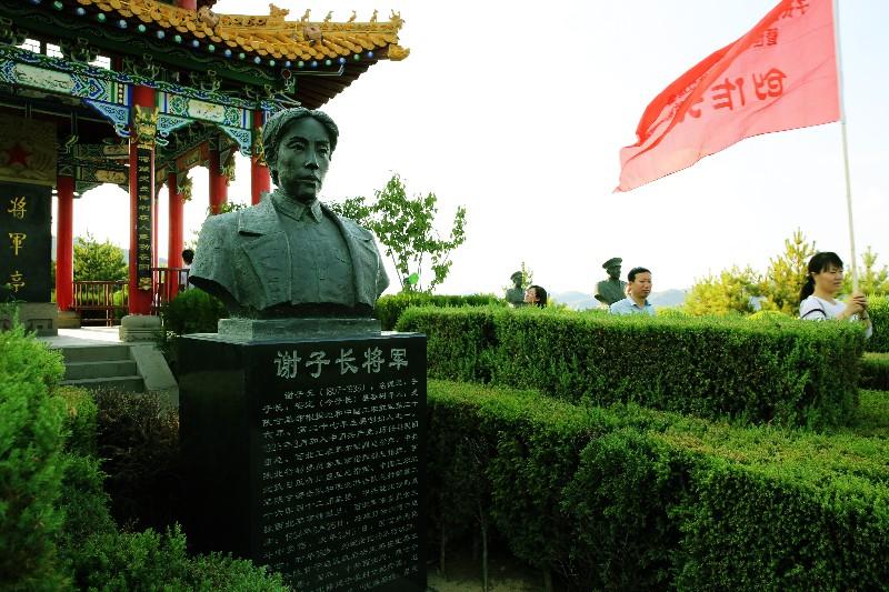 子长县开展大赛创作通过摄影高中等纪念抗战书画市直娄底图片