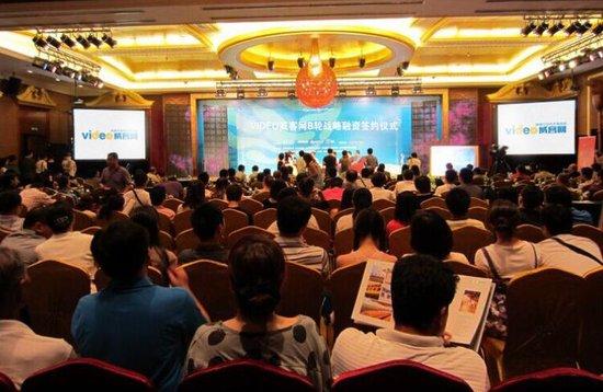公开信息显示,video威客网平台(http://www.videowk.com)于2013年3月上线,注册于上海。截至目前,video威客网视频交易金额累计近15亿元,注册用户超过100万。