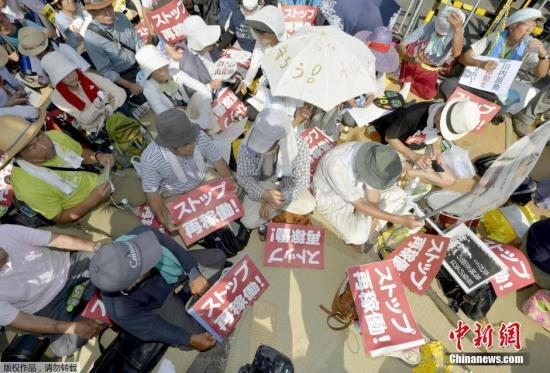 资料图:日本公布将重启核反应堆,<a href=
