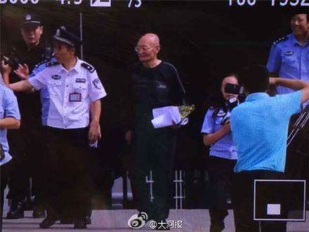 河南首批特赦犯出狱