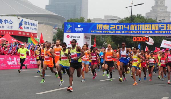 2015杭州马拉松赛报名等相项