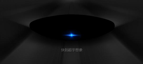 """""""泰捷盒子WEBOX-WE30""""的图片搜索结果"""