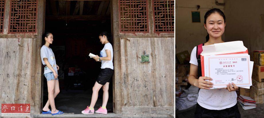 美媒关注中国农村治安状况:1名警察保护6000人