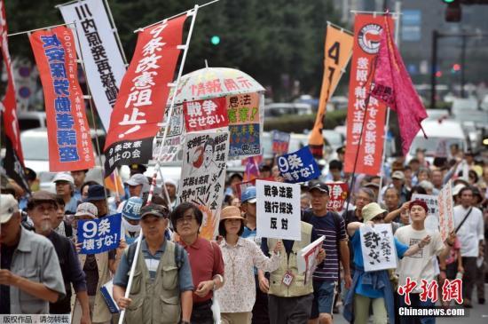 当地时间2015年9月6日,日本约200名示威者在东京高举标语参加反政府集会,抗议充满争议的安全法案。 视频:日团队组织大规模反安保法反安倍行动 来源:东南卫视