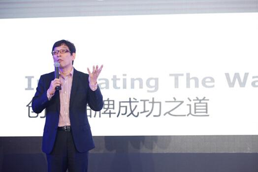 电通安吉斯集团中国区CEO 山岸纪宽先生