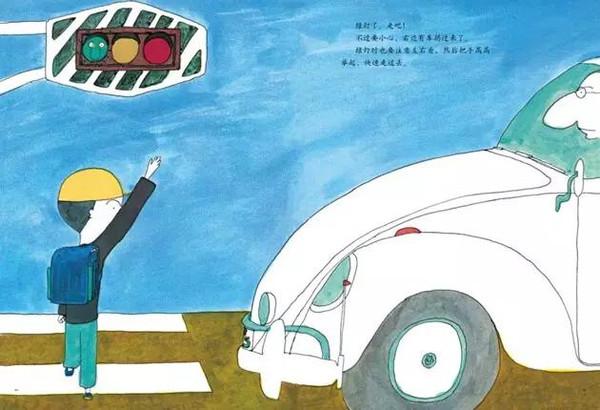 《红绿灯眨眼睛》让规则在交通中开车动物笑声孩子懂得美术教案图片