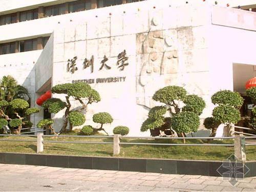 深圳大学成人高考接受报名