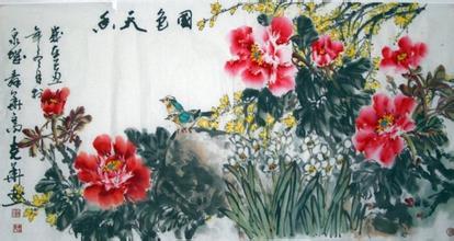 首届泰山艺术品博览会书画名家展