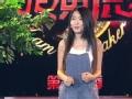 《我是演说家第二季片花》乐嘉脸红夸选手性感 单纯女孩喜欢张卫健