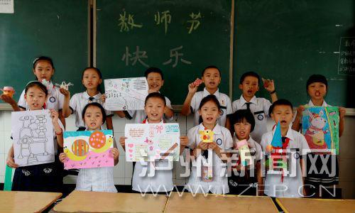 现在刘老师应该都快80岁了,希望刘老师晚年安康,开开心心过每一天!图片