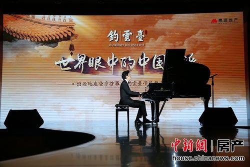 李雲迪在啟幕儀式上演奏