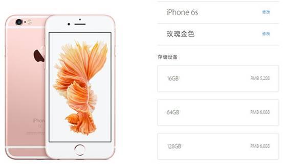 pp助手:苹果发布iphone 6s配置全面升级