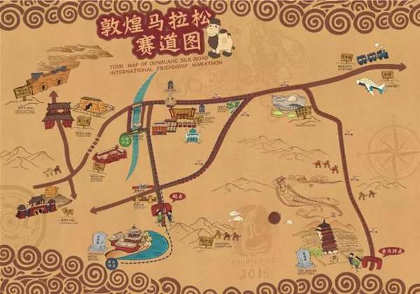 手绘兰州旅游路线图