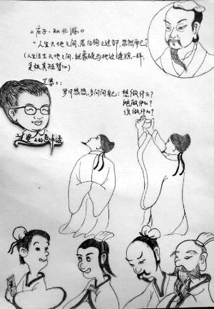 生动活泼的手绘漫画集锦