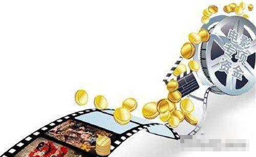 总局再出新规:电影专项资金怎么花须公开 北京青年报,广电总局,中国电影,财政部,工商注册 影享力贴内图片