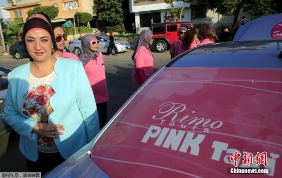 当地时间2015年9月6日,埃及开罗,粉红出租车公司仅雇佣女员工担任司机,只接送女性乘客。从出租车到女司机服装都是粉红色,该公司旨在为女性安全出行提供保障。