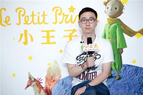 《小王子》曝自大的人特辑 王自健:这个角色很逗比 搜狐娱乐,小王子,动画制作,好莱坞,著名动画 影享力贴内图片