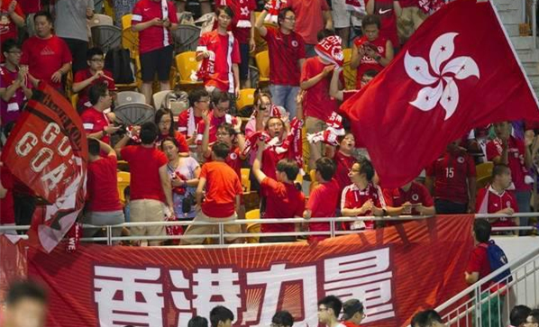 国际足联调查香港球迷又一次嘘国歌事件
