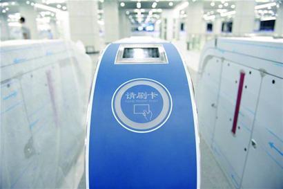 青岛地铁三号线车站内景图曝光 尽显欧式风情