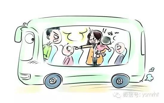 一个宝宝在公交车上哭闹不止,公交司机一句话 搜狐文化 搜狐网