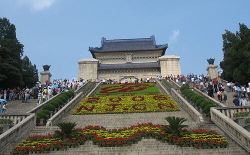 六朝攻略-南京旅游古都上海长宁区旅游攻略图片