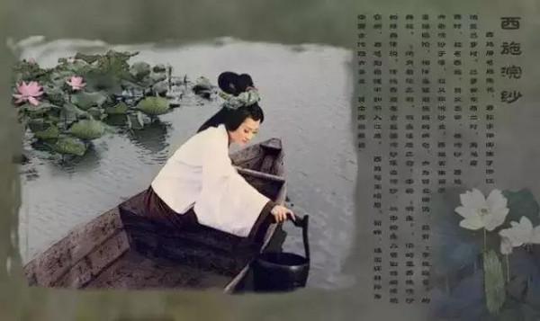 经有过叫西施的在河边洗衣服图片