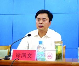 齐鲁工业大学原书记徐同文14年117次收受贿赂图片