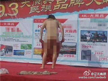 本溪一男子在�B�D�T前����光衣物