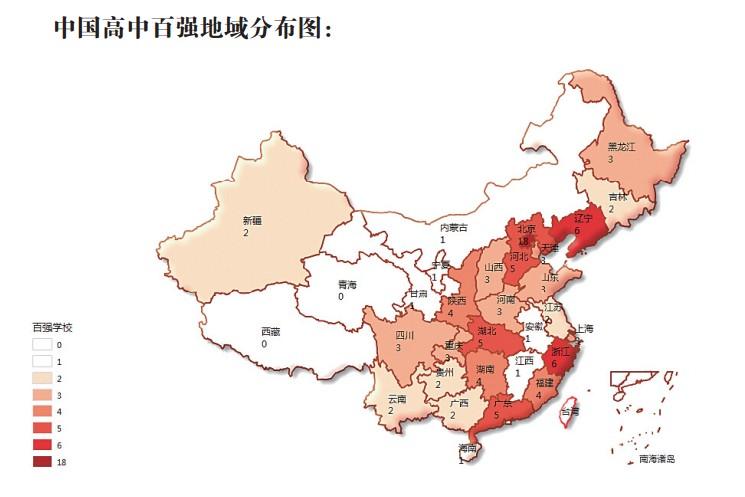 地图 745_497