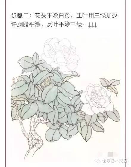 简笔画 手绘 线稿 440_560 竖版 竖屏