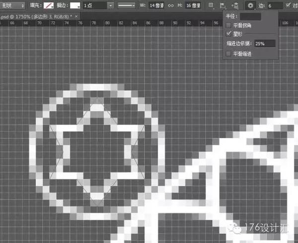 step   :画一个六角星,不要忘记调整锚点哦.