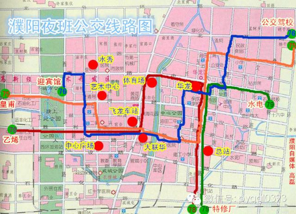 濮阳 夜猫子 绘夜班公交线路图服务市民