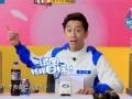 《浙江卫视挑战者联盟第一季片花》第一期 范冰冰变数学盲惊呆众人 李晨被质疑作弊