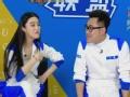 《浙江卫视挑战者联盟第一季片花》20150912 第一期全程(上)