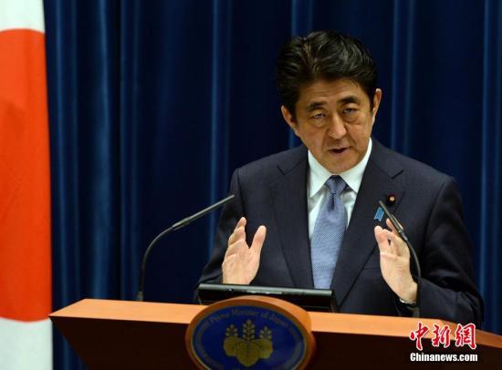 日本安保法票决在即韩国关注 在野党欲问责安倍