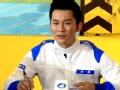 《浙江卫视挑战者联盟第一季片花》第一期 李晨耍赖称陈汉典二  为胜利变身大黑狗