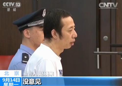 央视公布8小时庭审纪实 郭美美:不要因为红会事件影响判决