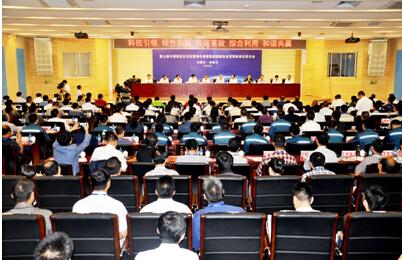 第七届中国班组长论坛在内蒙古准格尔旗举行