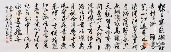 毛主席诗词 书法家观山书法作品《沁园春 长沙》(作品来源:易从字画)图片