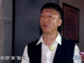 《极限挑战第一季片花》第十一期 孙红雷张艺兴终极PK 黄渤开挂完成任务救队友