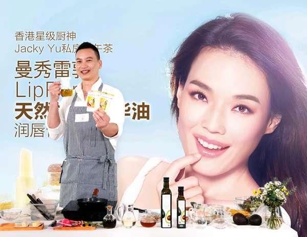 【美容】曼秀雷敦Lip Pure天然植物精华油润唇膏上市