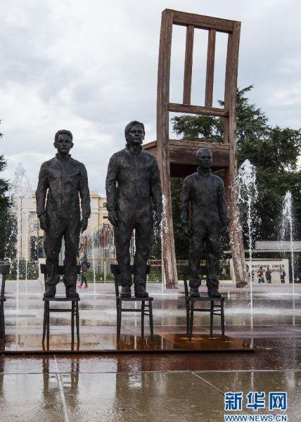 斯诺登铜像亮相日内瓦联合国广场(图)