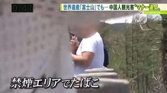 日本节目斥中国游客不文明