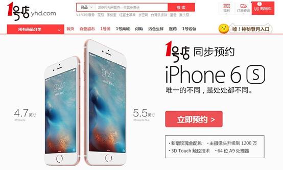 不排队购新iPhone