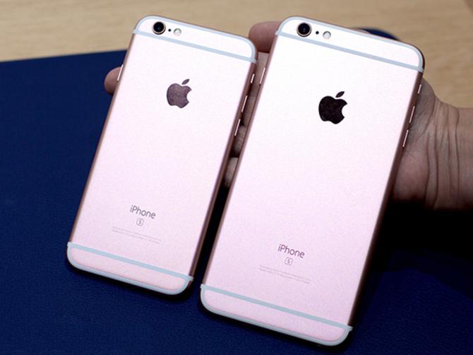 涓�杩�,���规��棣�娓�瀹�缃���渚���淇℃��,�ㄩ�娓�������iphone 6s/6s plus��涓�