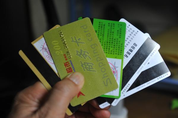 上海2014年波及预收款运营(含预支卡)赞扬近万件,群体性事情时有发作。 东方IC 材料